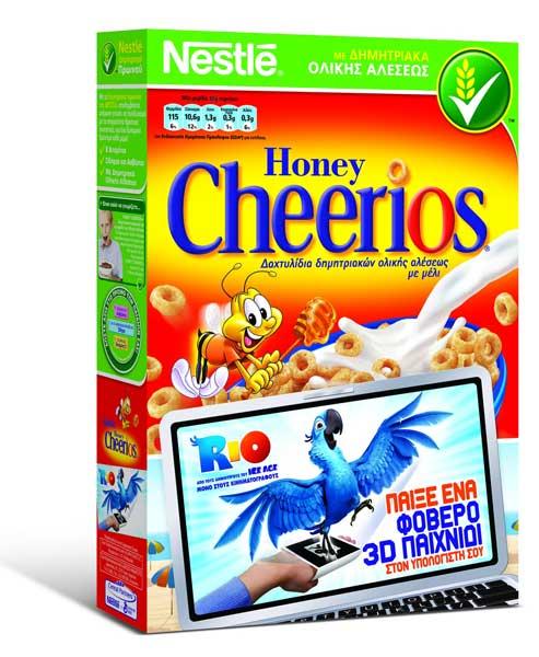 Τα παιδικά δημητριακά της NESTLE σε πάνε…RIO!