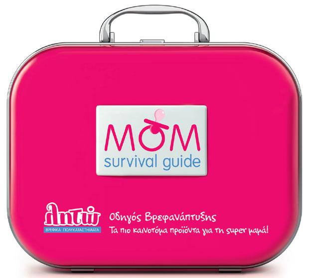 Mom Survival Guide