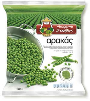 Λαχανικά Μπάρμπα Στάθης: σε «φρέσκες» συσκευασίες