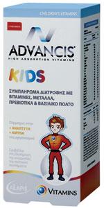 ADVANCIS® KIDS, για την άμυνα του παιδικού οργανισμού