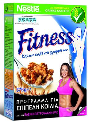 Πρόγραμμα για επίπεδη κοιλιά από τα FITNESS και την Ε.Πετρουλάκη!