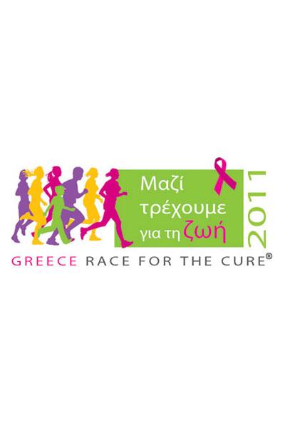 GREECE-RACE-FOR-THE-CURE®-2011-ενάντια-στον-καρκίνο-του-μαστού