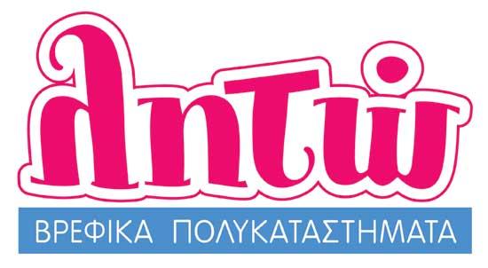 Leto-half-logo.jpg