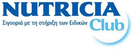 Nutricia-Club-Logo