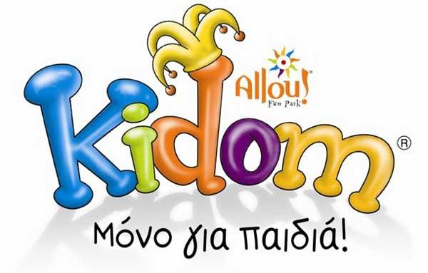 kidom