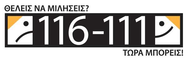 logo_116111