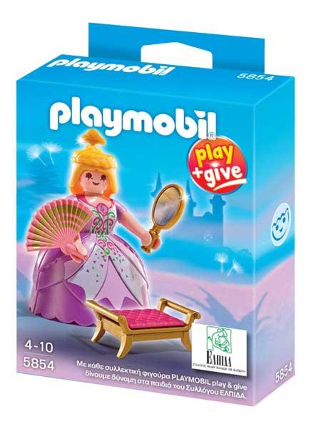 PLAY--GIVE_BOX_prigkipissa