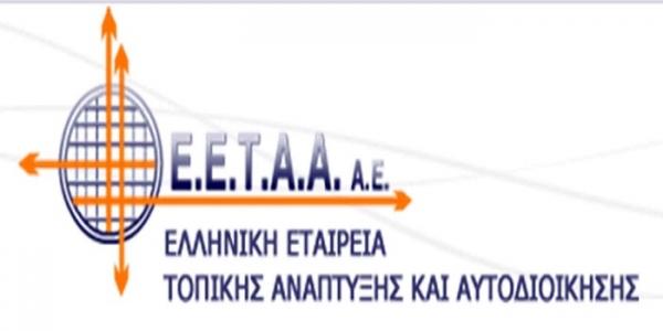 EETAA