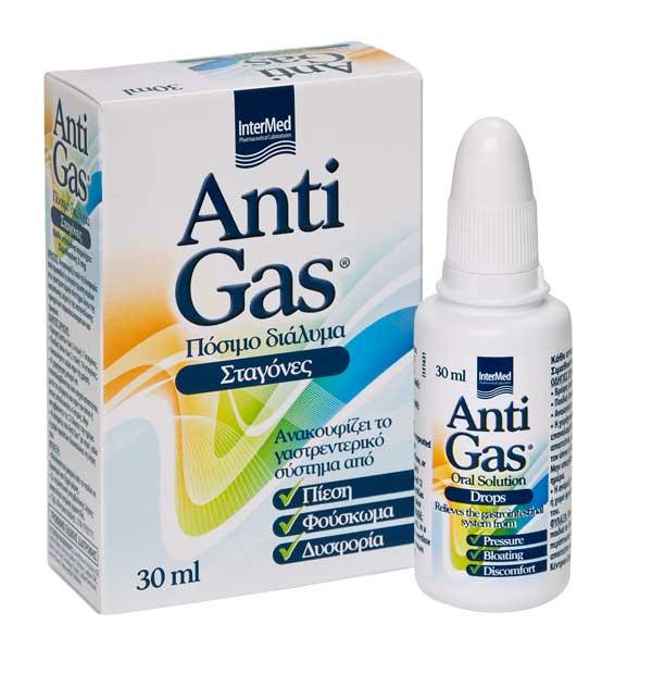 ANTI-GAS01