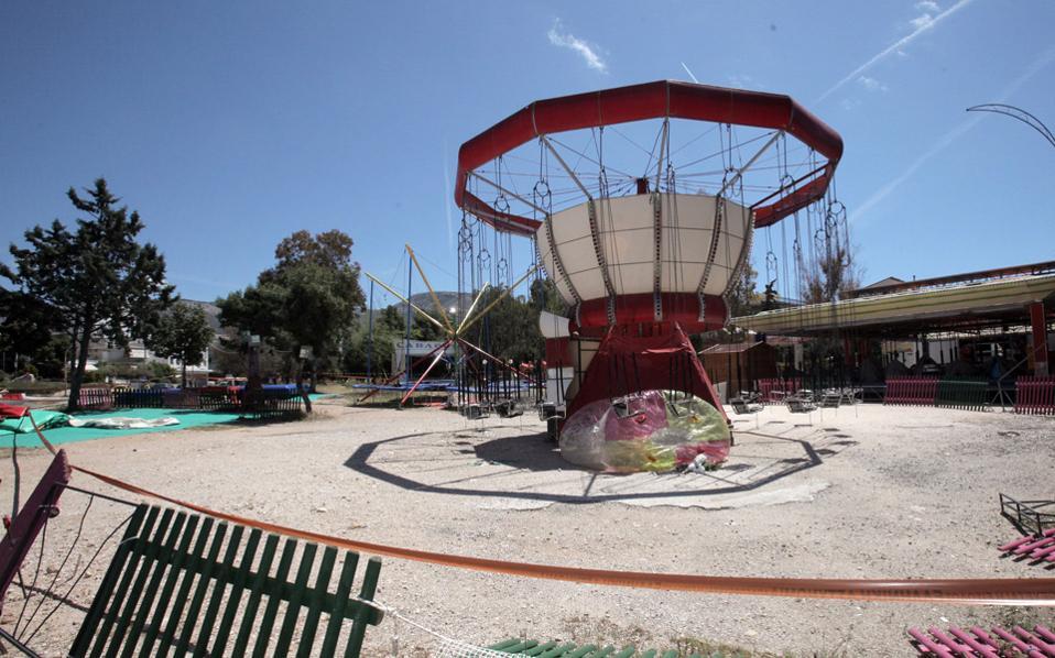 louna-park