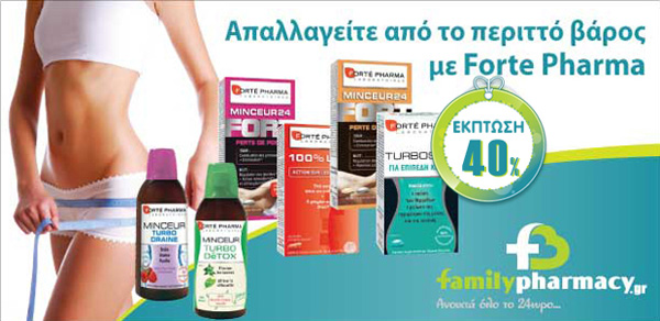 forte pharma 600x