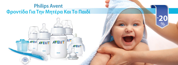 philips avent family1