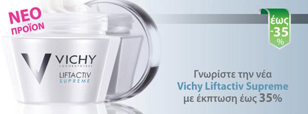 vichy liftactive 600 family
