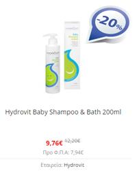 hydrovit-baby-shampoo
