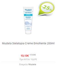 mustela-stelatopia-creme-emolliente-200ml