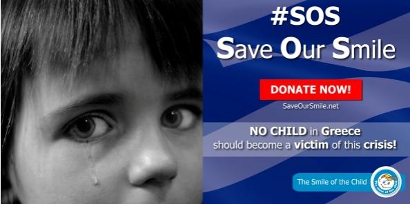 savee the children xamogelo