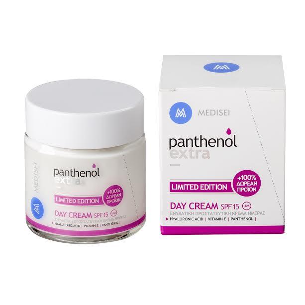 pathenol limited edition